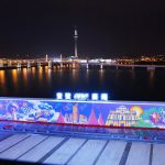 The Macau Cube Mural