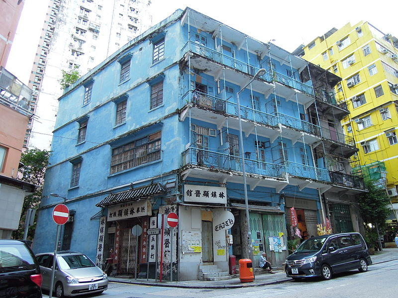 The Blue House Cluster Project Hong Kong