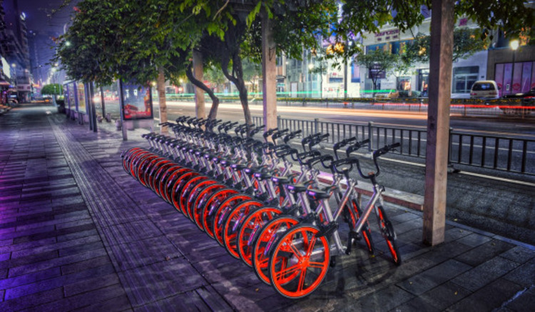 Mobike start-up