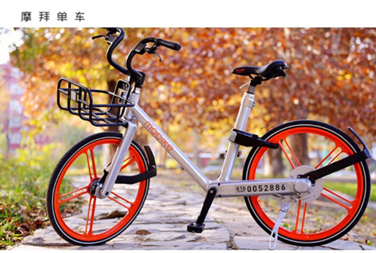 Giant bike-share service Mobike